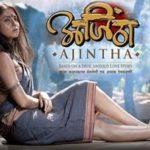 Reena Aggarwal- Ajintha