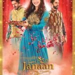 Reham Khan - Janaan