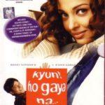 Rohan Shah debut film - Kyun! Ho Gaya Na... (2004)