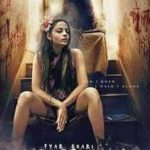 Rose Laskar debuted through this movie