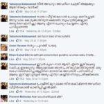 Sabumon Abdusamad abused RLV Ramakrishnan
