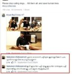 Sabumon Abdusamad commented on the photo of Mohanlal