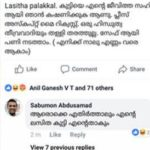 Sabumon Abdusamad facebook post about Lasitha Palakkal