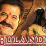 Shaan Shahid - Bulandi