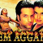 Shama Sikander- Prem Aggan