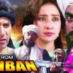 Shivani Tanksale- Escape from Taliban