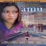 Shonali Bose made her directorial debut with Amu