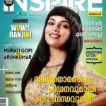 Shweta Menon on the cover of Inspire magazine