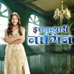 Siddharth P Malhotra Debut TV Show