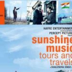 Sunny Kaushal - Sunshine Music Tours and Travels