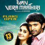 Surbhi Puranik Tamil film debut - Ivan Veramathiri (2013)