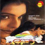 Vaibhavi Merchant- Snehapoorvam Anna