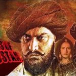 Vijay Krishna Acharya's Film (Thugs Of Hindostan)