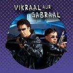 Mamik Singh in Vikraal Gabraal