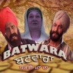 Yograj Singh- Batwara