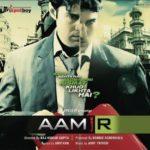 Amar Kaushik's Debut movie Aamir (2008)
