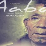 Amar Kaushik's Directorial Debut Short Film (Aaba)