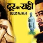 Amit Kumar in Door Ka Rahi