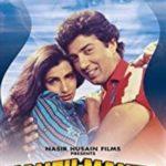 Arjun (Firoz Khan's) Debut Film Manzil Manzil (1984)