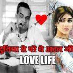 Love Story of Atal Bihari Vajpayee & Rajkumari Kaul