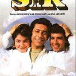 Atul Agnihotri's Debut Film Sir (1993)