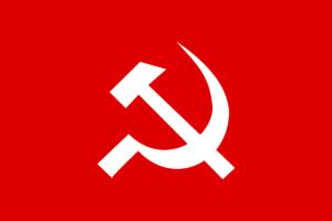 CPI (M) Symbol