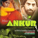 Dalip Tahil film debut - Ankur (1974)