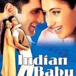 Debina Bonnerjee Bollywood debut - Indian Babu (2003)