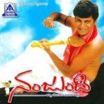 Debina Bonnerjee Kannada film debut - Nanjundi (2003)