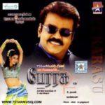 Debina Bonnerjee Tamil film debut - Perarasu (2006)