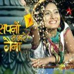 Gaurav S Bajaj TV debut - Sapnon Se Bhare Naina (2010-2012)