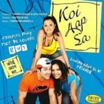 Gurmeet Choudhary Bollywood debut - Koi Aap Sa (2005)
