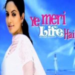 Gurmeet Choudhary Hindi TV debut - Yeh Meri Life Hai (2004)