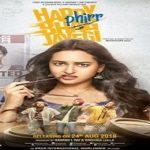"""Happy Phirr Bhag Jayegi"" Actors, Cast & Crew: Roles, Salary"