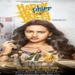 """Happy Phirr Bhag Jayegi"" Actors, Cast & Crew: Roles, Salary"