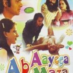 Himani Shivpuri Debut Movie Ab Ayega Mazaa (1984)