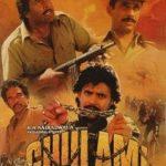 J.P. Dutta made his directorial debut through this movie