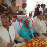 Kalyan Singh's wife in red circle