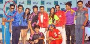 Khushwant Walia in BCL