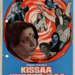 "Manohar Singh's Debut Movie ""Kissaa Kursee Kaa"""
