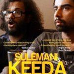 Mayank Tewari Debut Film As an Actor and Writer