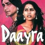 Nagesh Bhosle Bollywood debut - Daayraa (1997)