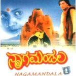 Nagesh Bhosle Kannada film debut - Nagamandala (1997)