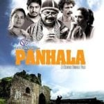Nagesh Bhosle Marathi writing debut - Panhala (2015)