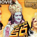 Nandamuri Harikrishna- Daana Veera Soora Karna
