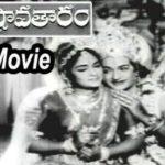 Nandamuri Harikrishna- Sri Krishnavataram