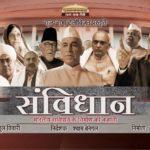 Neeraj Kabi's Debut TV Show