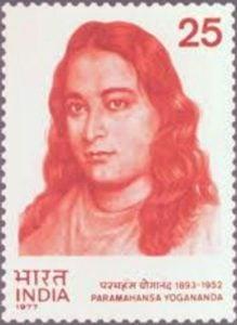 Paramahansa Yogananda Postal Stamp