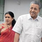 Pinarayi Vijayan With His Wife