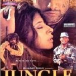 Ram Awana film debut - Jungle (2000)